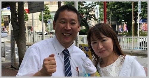中村典子と立花孝志