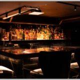 Under bar