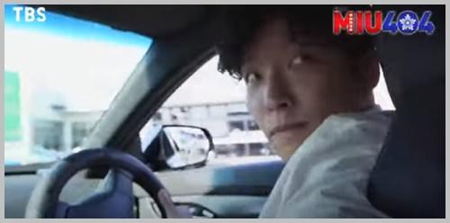 【MIU404】星野源が車の免許を持ってないのに運転?免許ない理由や撮影方法を調査!