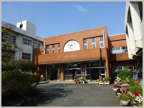稲築中学校