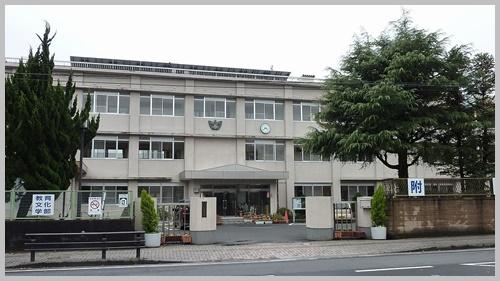 宮崎大学教育学部附属中学校
