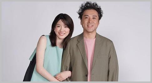 ムロツヨシ,永野芽郁