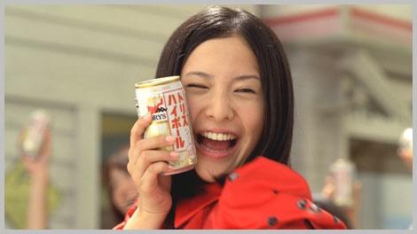 吉高由里子は酒豪で酒乱?酒癖が悪いと言われるエピソードを確認!