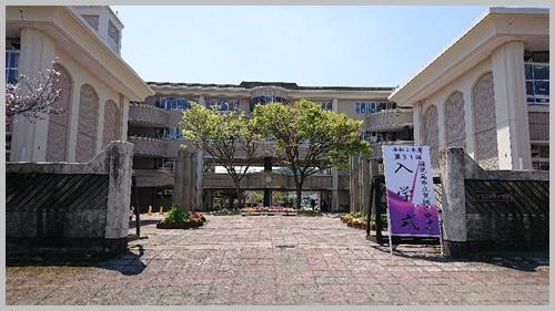 皇徳寺中学校