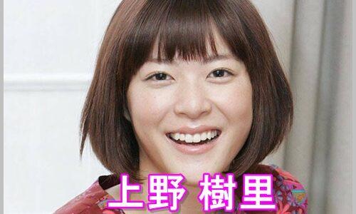 【動画】上野樹里は歌うまい!作詞作曲や弾き語りも!歌声が可愛いとの声!