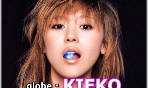 【特定】KEIKOの実家・ふぐ料亭「山田屋」の場所はどこ?大分県臼杵市!