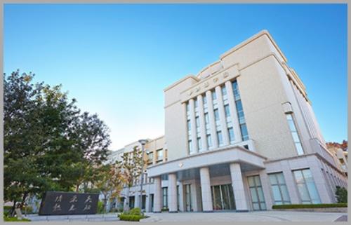 創価高等学校