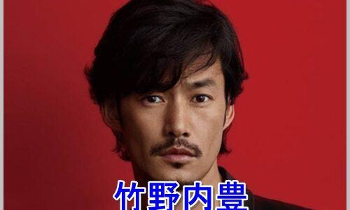 【動画】竹野内豊キスシーンまとめ!キスされたい、カッコいいの声!