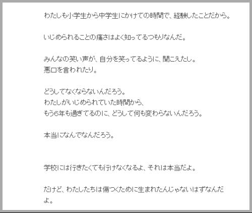 波瑠 ブログ