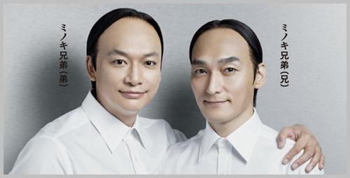草彅剛と香取慎吾